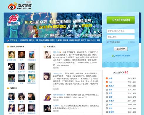 Weibo, chiński Twitter, powalczy o zachodniego internautę 1