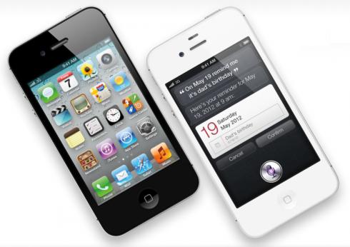 Apple prezentuje iPhone'a 4S 1